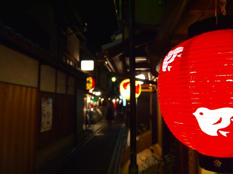 Kyoto - Ponto-Cho