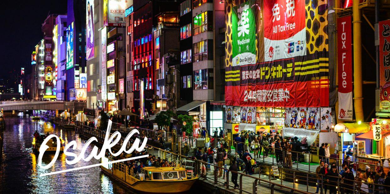 Dotonbori de nuit - Osaka