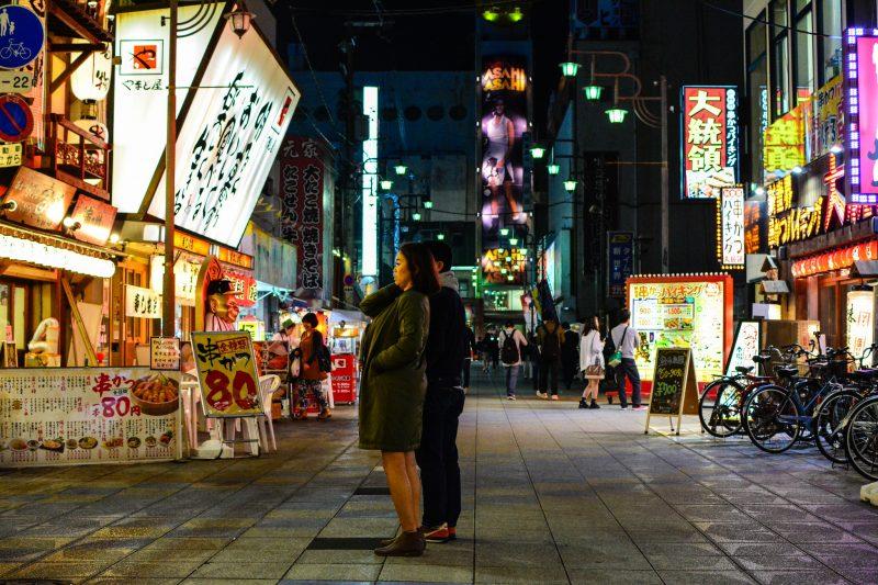Quartier de Shinsekai la nuit - Osaka